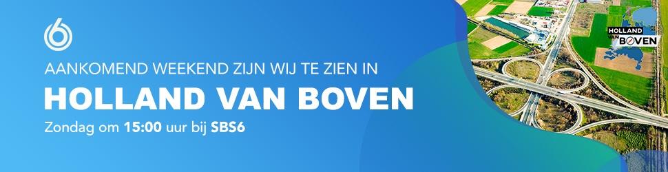 Jacuzzihuisje - Holland van Boven